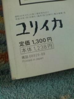 100623_1448~01.jpg