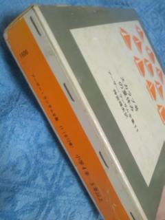 100726_2021~ 1977 7刷.jpg