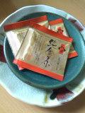 0120_ 純金茶.jpg