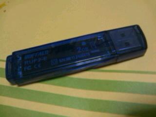 1025_2135 USB.jpg