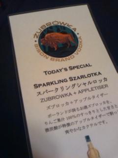 1026_2259 SPARKLING SZARLOTKA.jpg